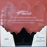 U.S. Green Building Councel, Award